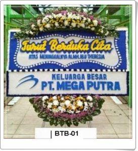 Toko Bunga Srengseng Jakarta Barat