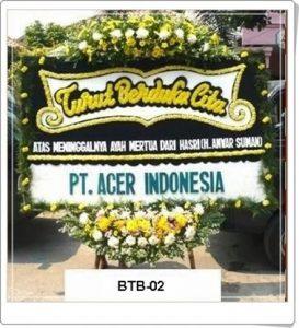 Toko Bunga Buaran Indah Tangerang