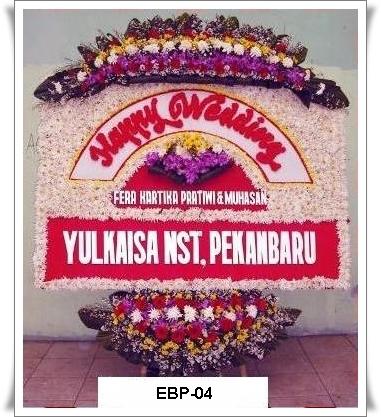 Toko Bunga Bangka Mampang Prapatan