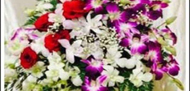 Toko Bunga Bumi Serpong Damai 24 Jam