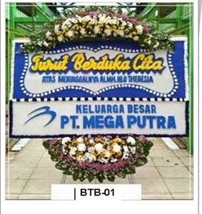 Toko Bunga Kayu Putih Murah 24 Jam Jakarta Timur